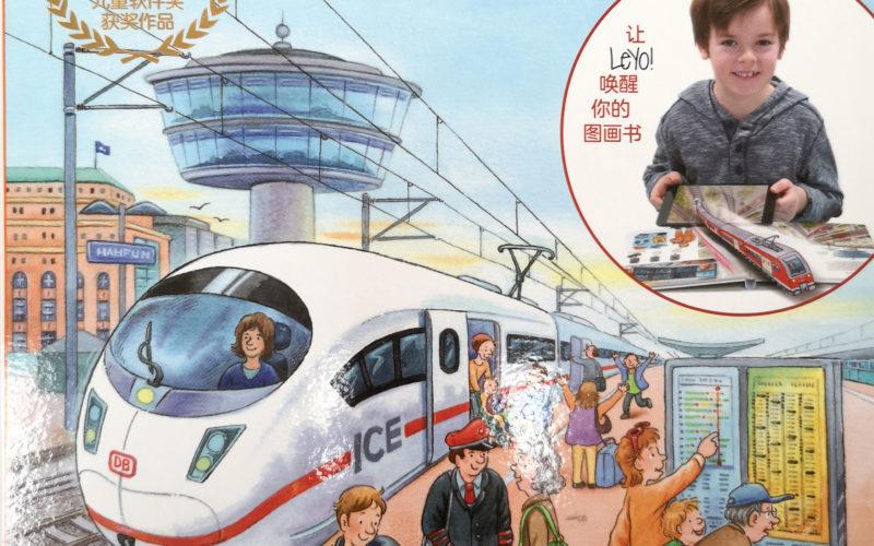 """China: """"Unterwegs mit der Bahn"""""""